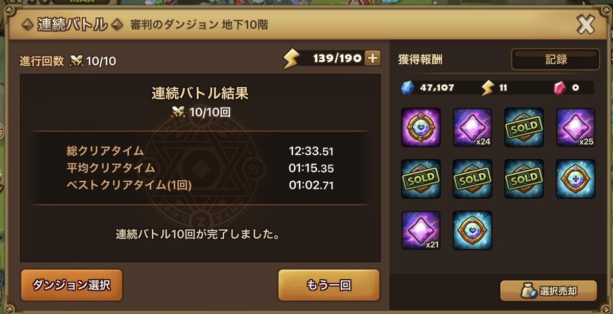 f:id:ryu-chance:20210218220015j:plain