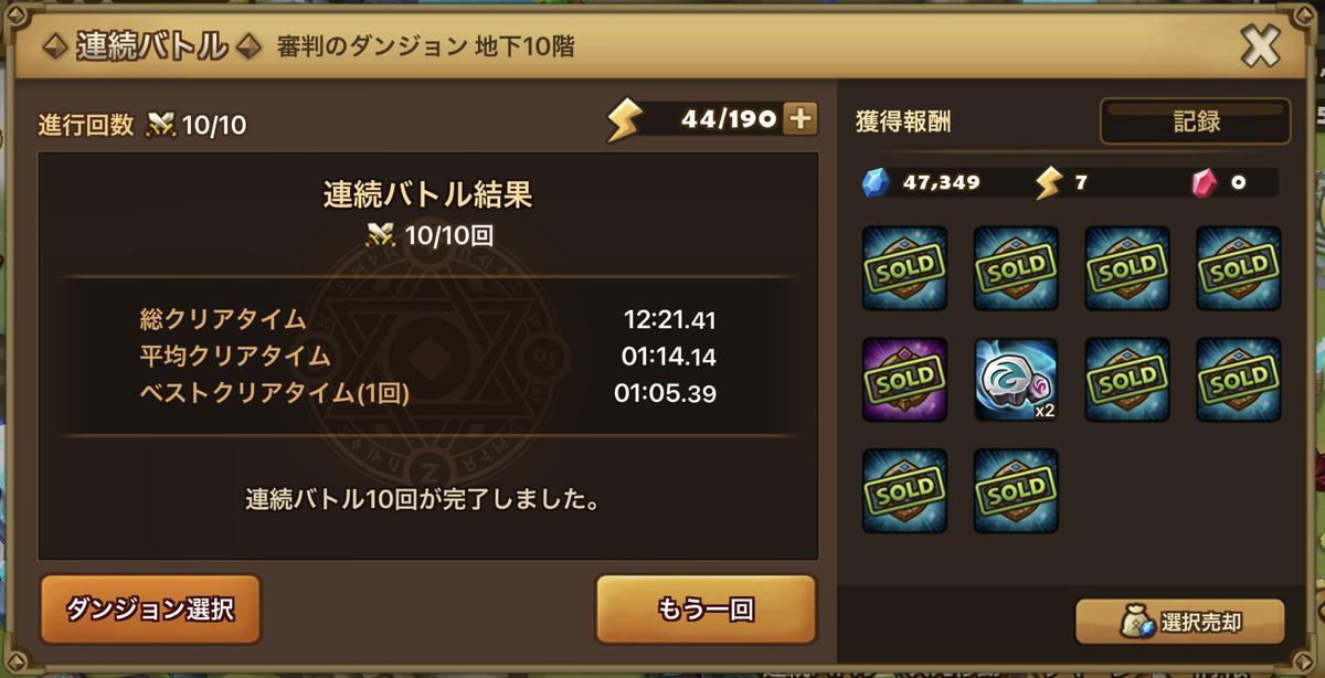 f:id:ryu-chance:20210218220018j:plain