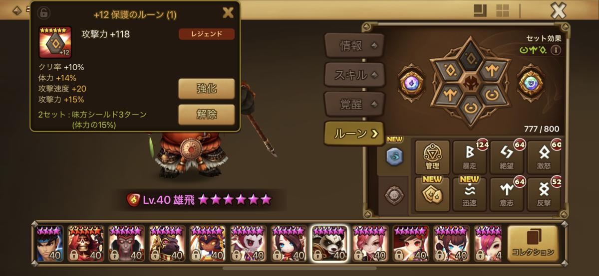 f:id:ryu-chance:20210218222135p:plain
