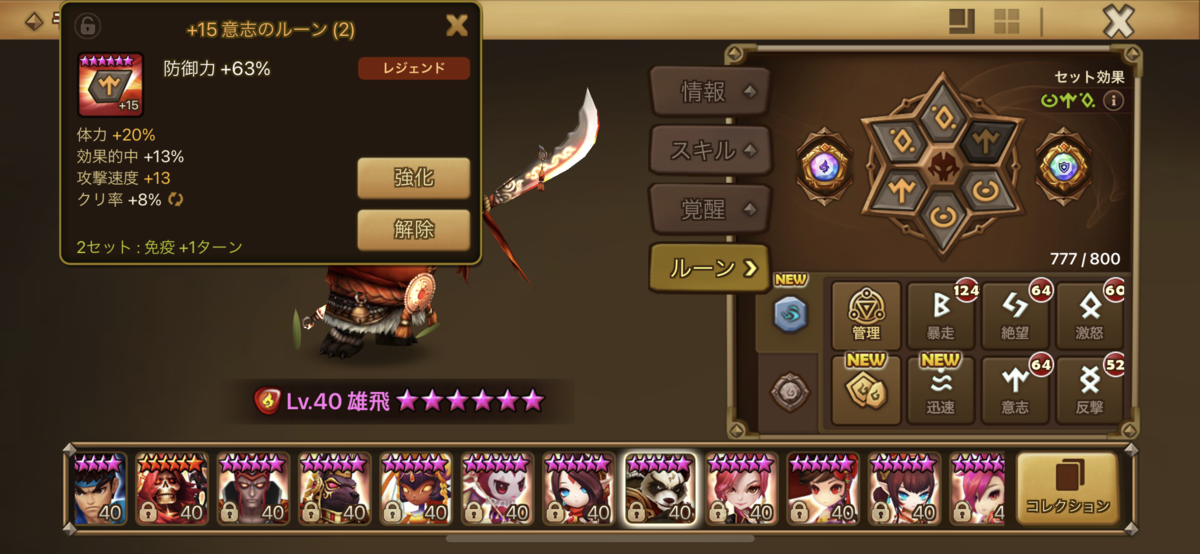 f:id:ryu-chance:20210218222137p:plain