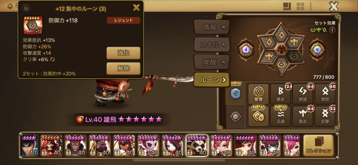 f:id:ryu-chance:20210218222140p:plain