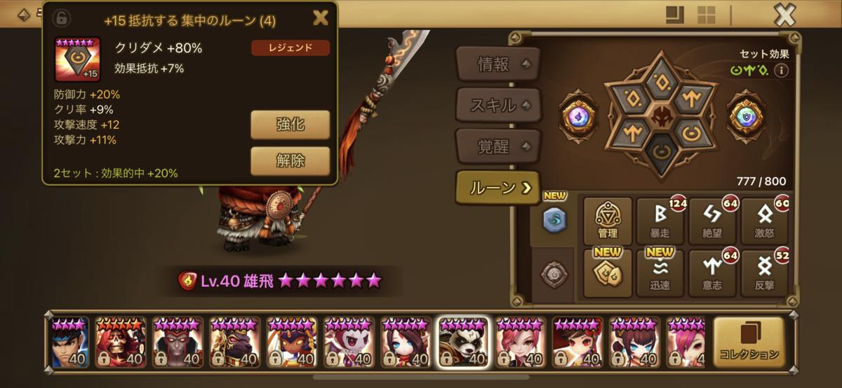 f:id:ryu-chance:20210218222141p:plain