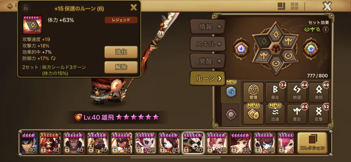 f:id:ryu-chance:20210218222145p:plain