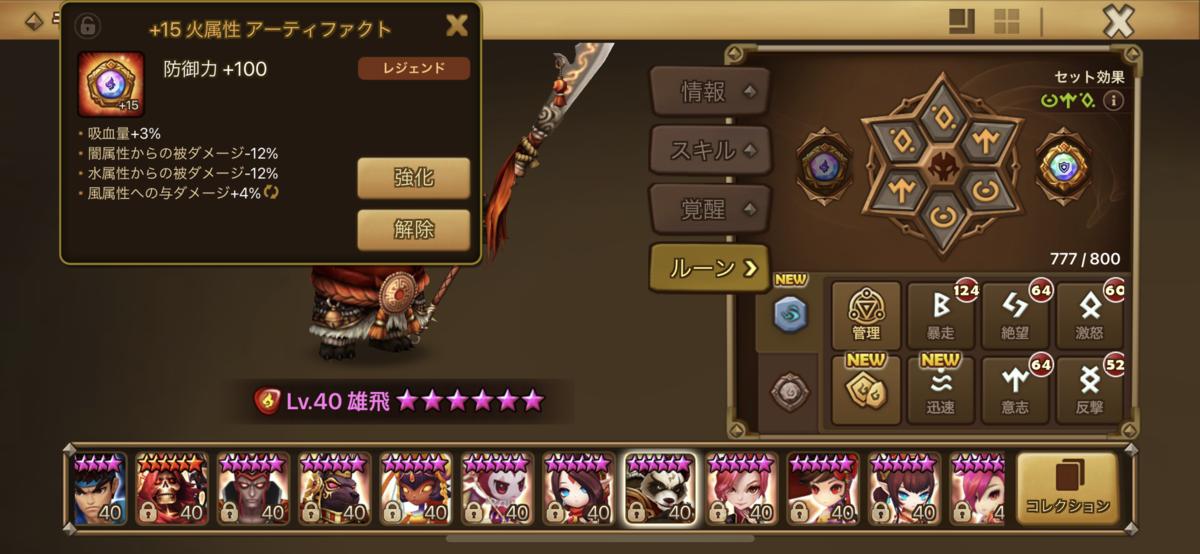 f:id:ryu-chance:20210218222147p:plain