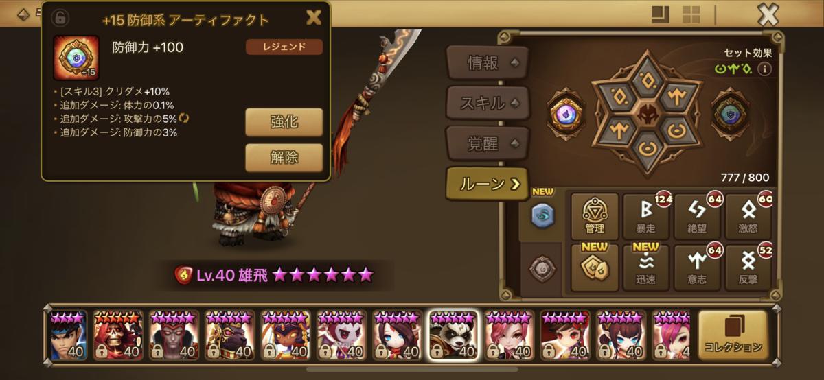 f:id:ryu-chance:20210218222151p:plain
