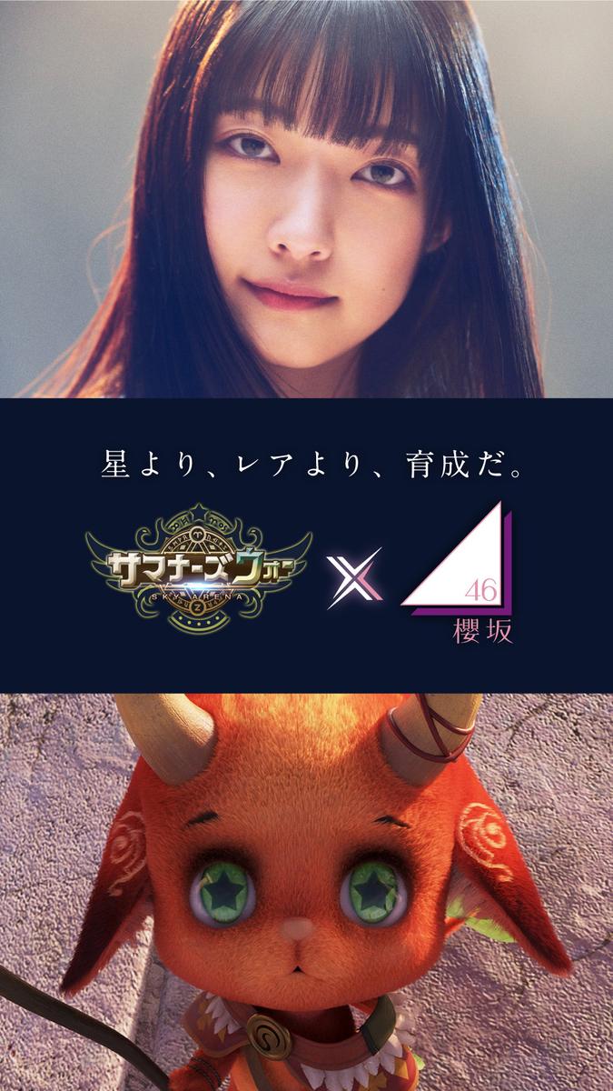 f:id:ryu-chance:20210225220626j:plain