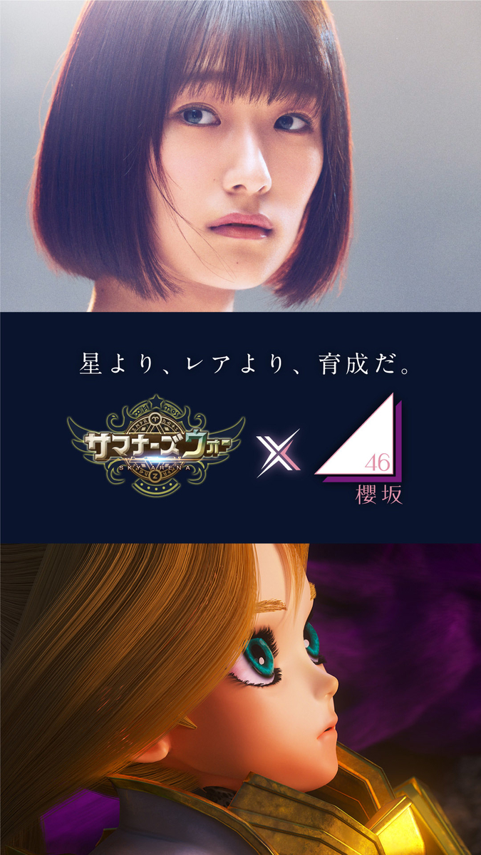 f:id:ryu-chance:20210225220636j:plain