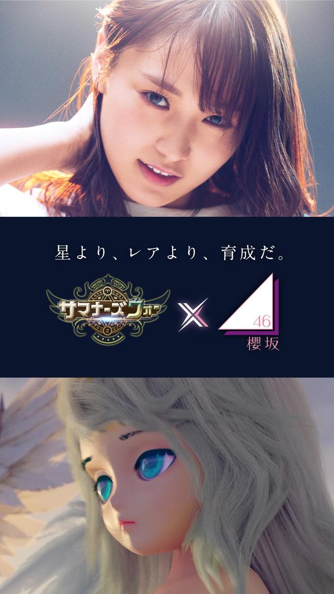 f:id:ryu-chance:20210225220642j:plain