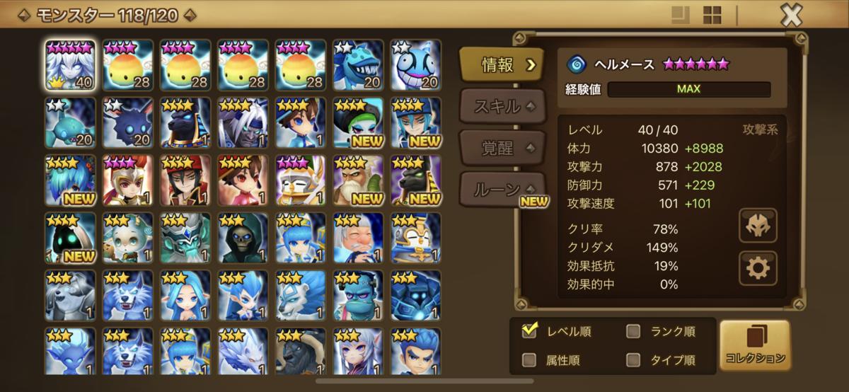 f:id:ryu-chance:20210227211314p:plain