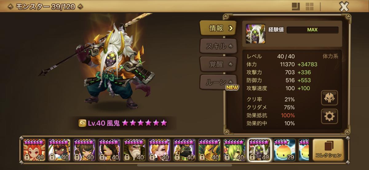 f:id:ryu-chance:20210306161238p:plain