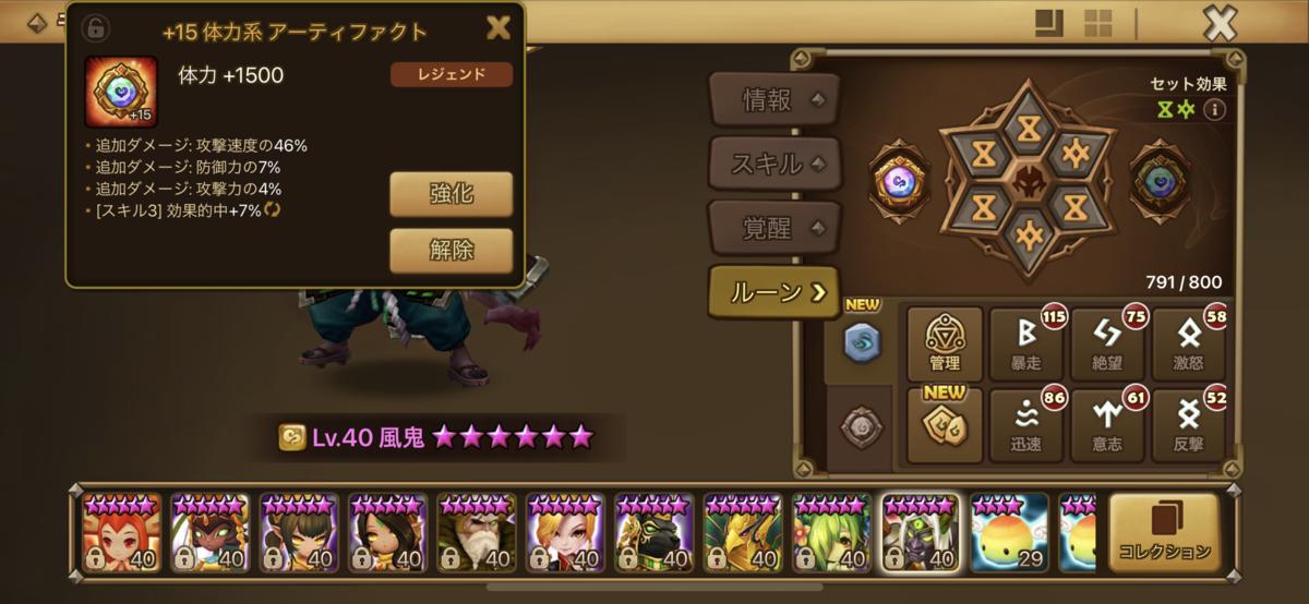 f:id:ryu-chance:20210306161312p:plain