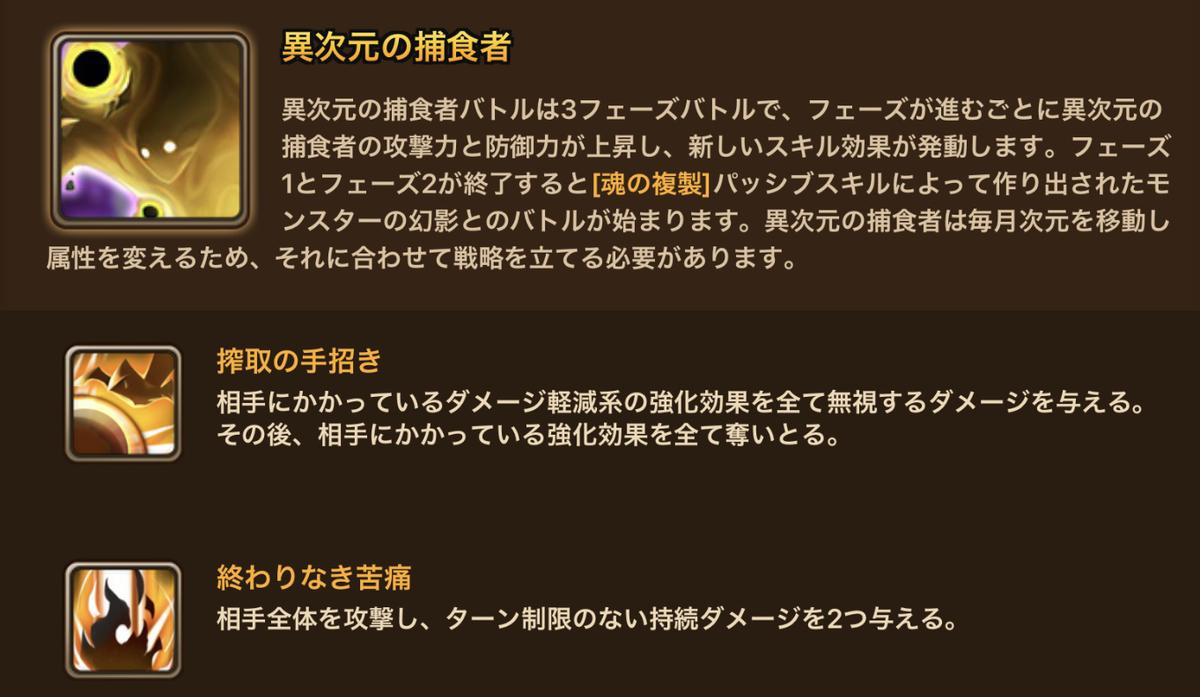 f:id:ryu-chance:20210306164557j:plain