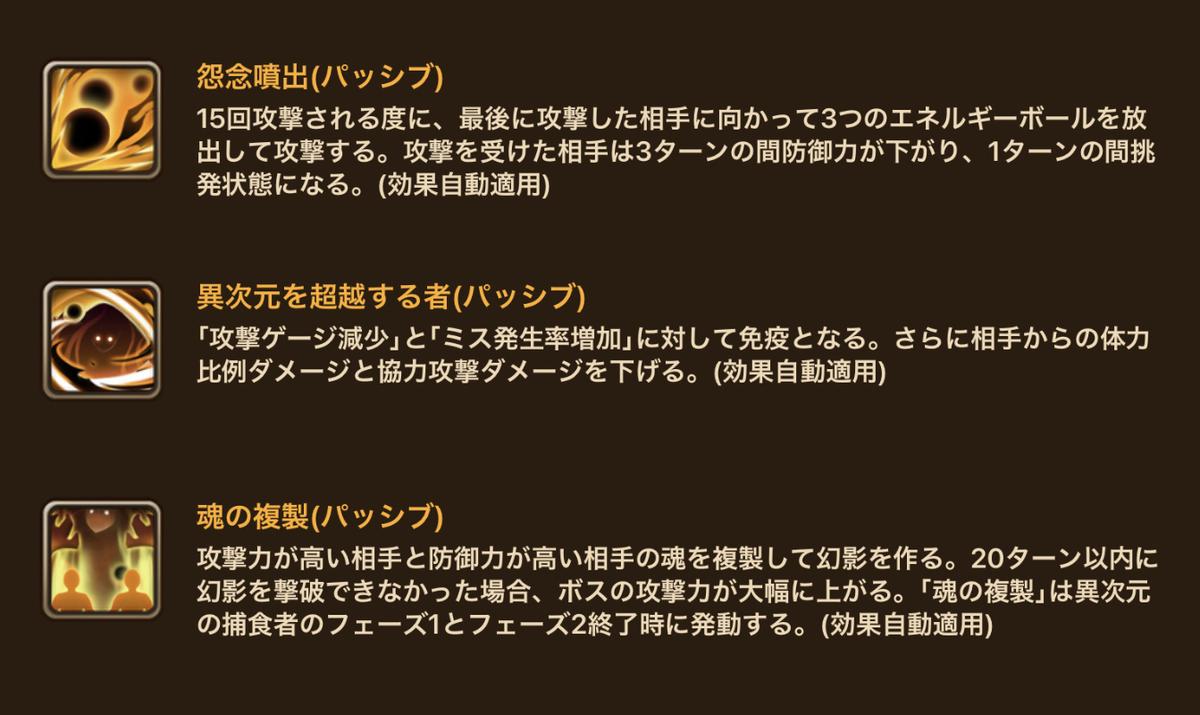 f:id:ryu-chance:20210306164611j:plain