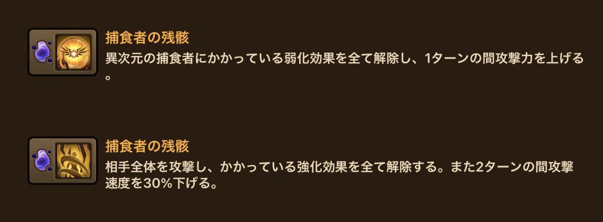f:id:ryu-chance:20210306164646j:plain