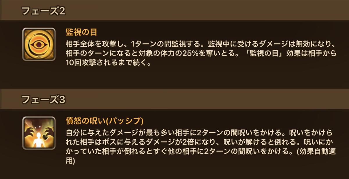 f:id:ryu-chance:20210306164649j:plain