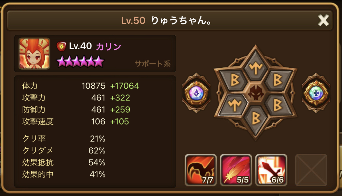 f:id:ryu-chance:20210306165014j:plain