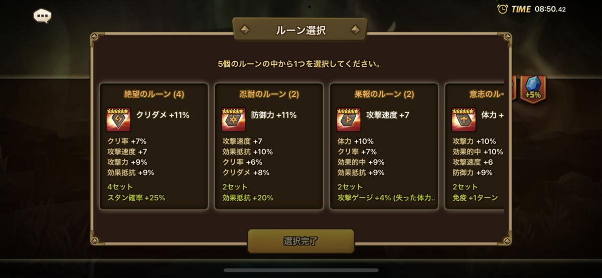 f:id:ryu-chance:20210306165450p:plain