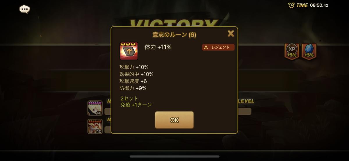 f:id:ryu-chance:20210306165455p:plain