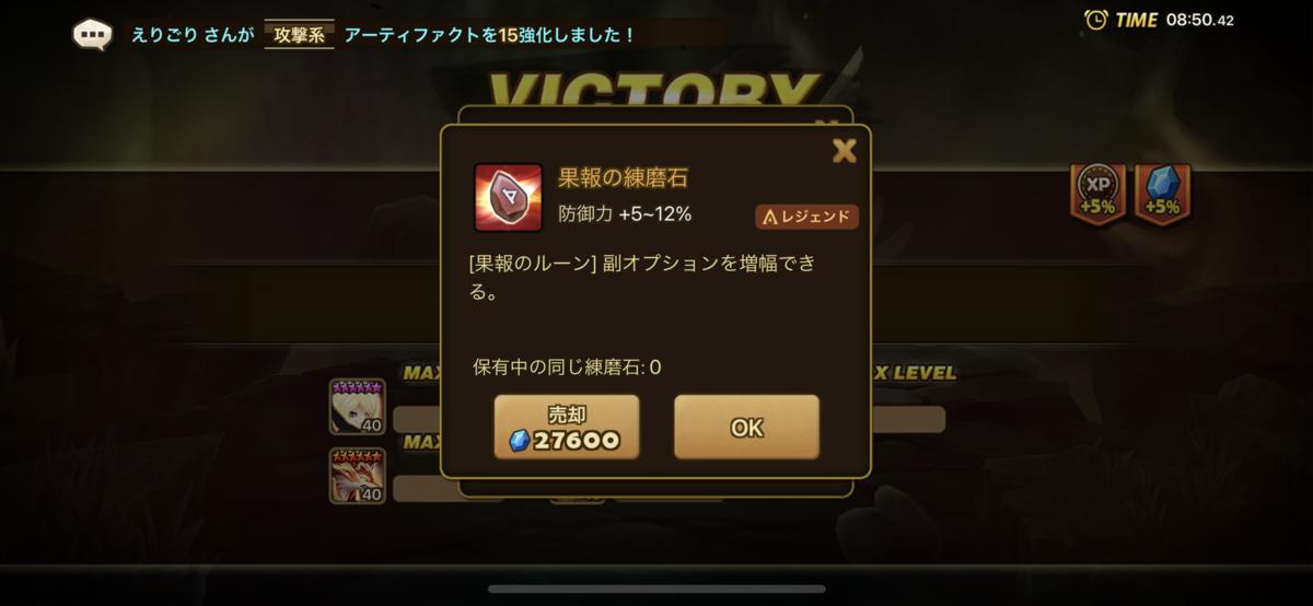 f:id:ryu-chance:20210306165505p:plain