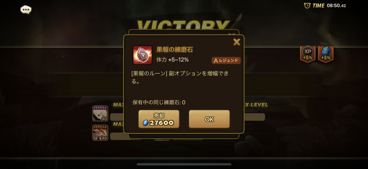 f:id:ryu-chance:20210306165509p:plain