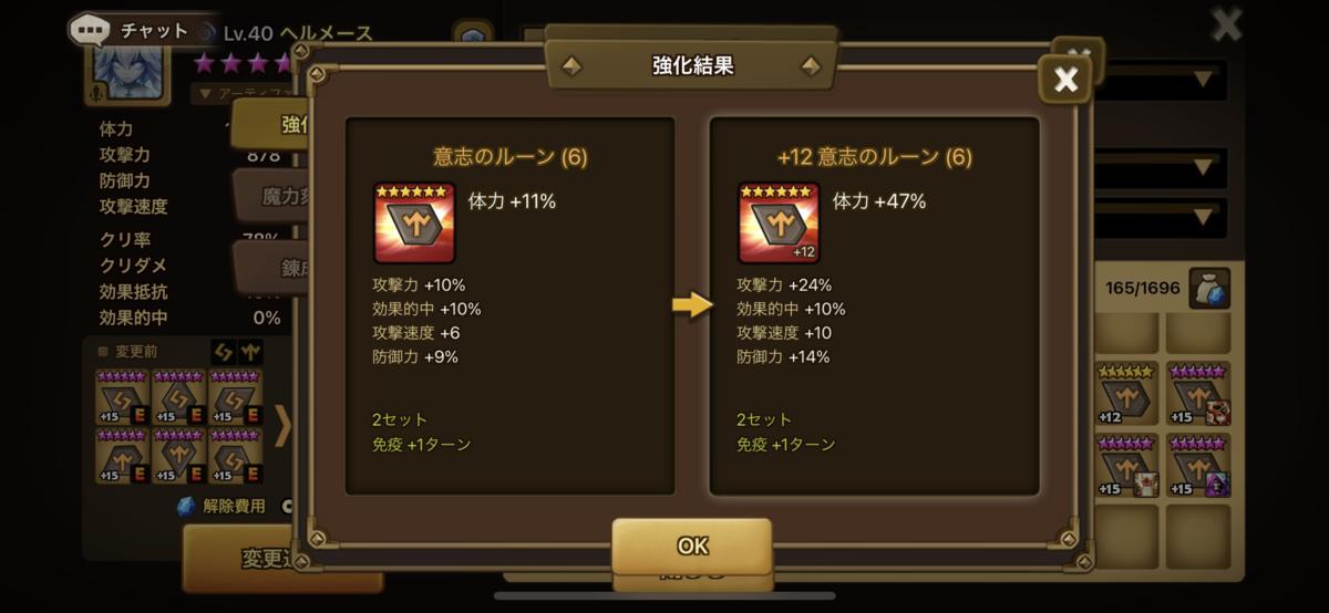 f:id:ryu-chance:20210306165512p:plain