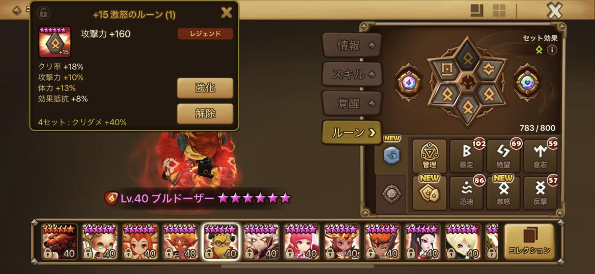 f:id:ryu-chance:20210312214258p:plain