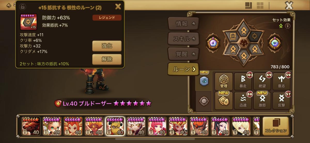 f:id:ryu-chance:20210312214259p:plain