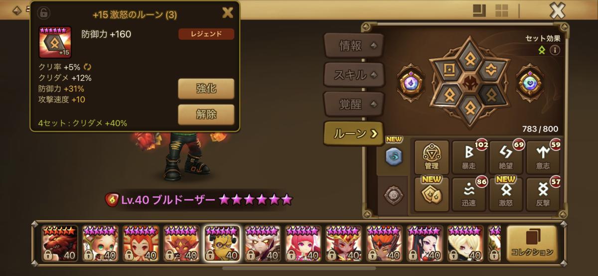 f:id:ryu-chance:20210312214301p:plain