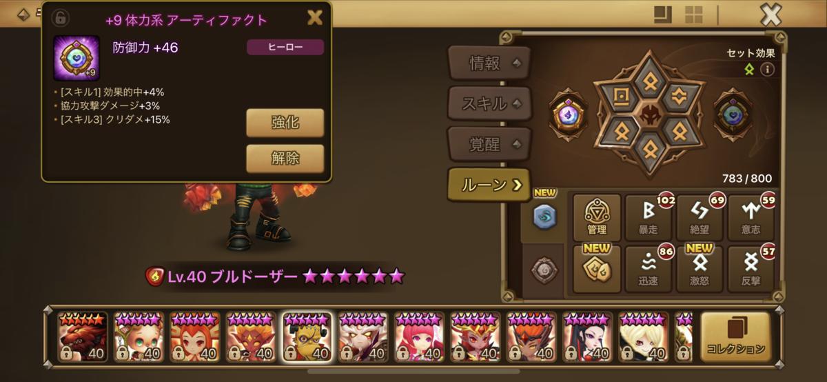 f:id:ryu-chance:20210312214316p:plain