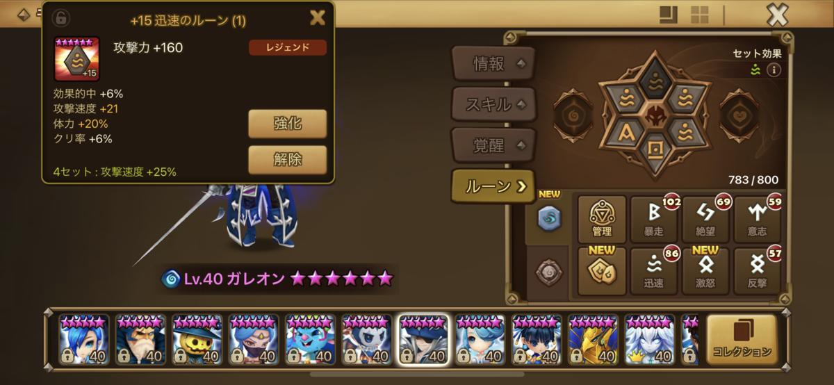 f:id:ryu-chance:20210312222215p:plain
