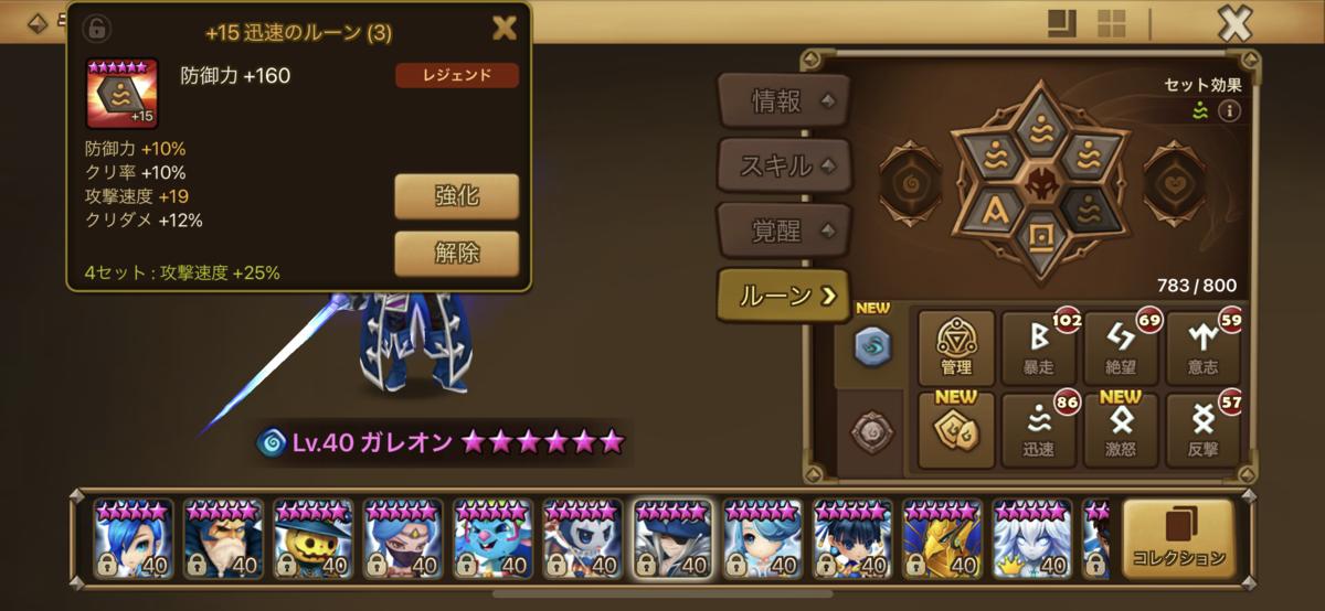 f:id:ryu-chance:20210312222219p:plain