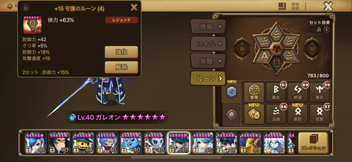f:id:ryu-chance:20210312222221p:plain