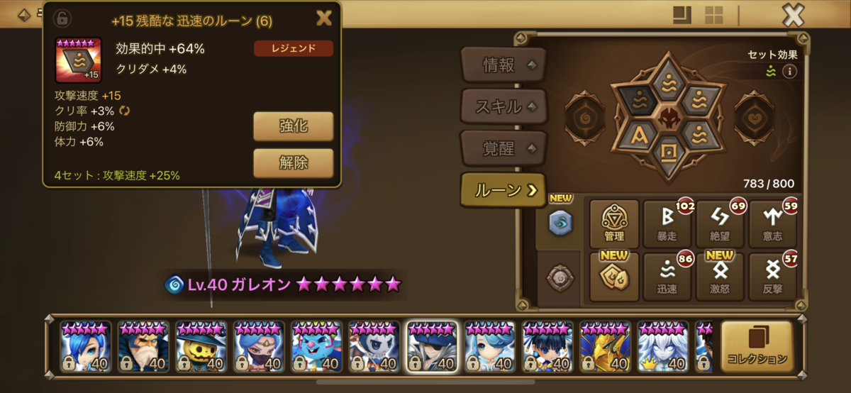 f:id:ryu-chance:20210312222227p:plain