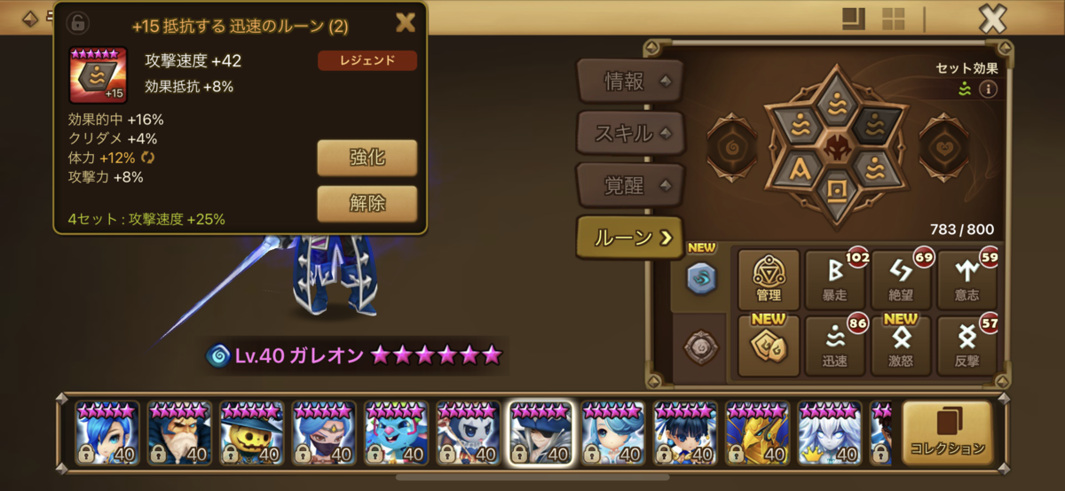 f:id:ryu-chance:20210312222621p:plain