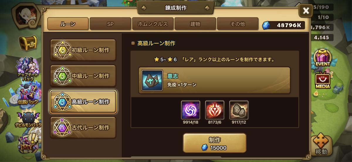 f:id:ryu-chance:20210320220537p:plain