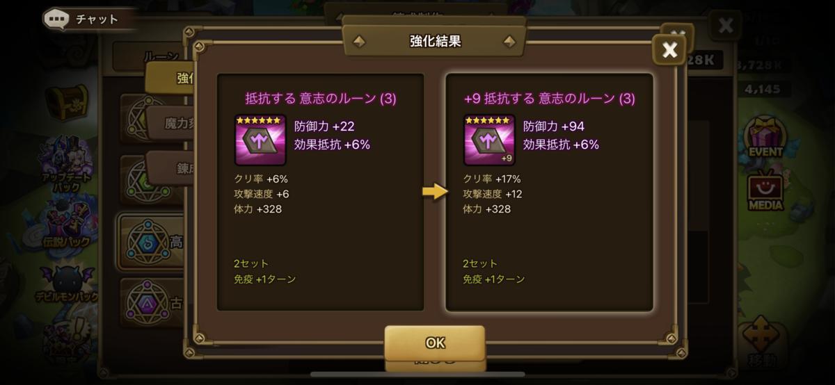 f:id:ryu-chance:20210320220545p:plain