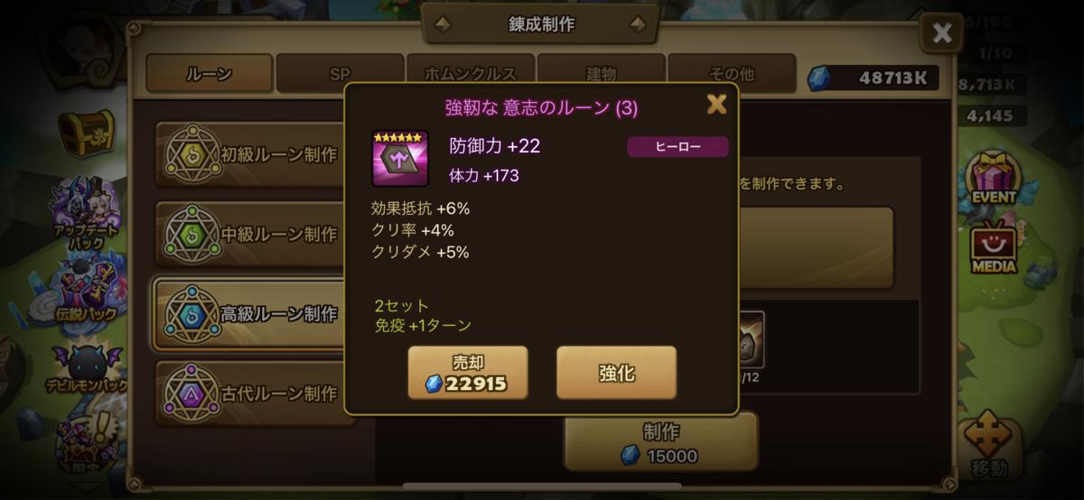 f:id:ryu-chance:20210320220607p:plain