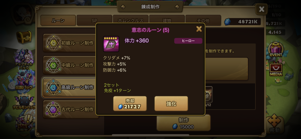 f:id:ryu-chance:20210320220617p:plain