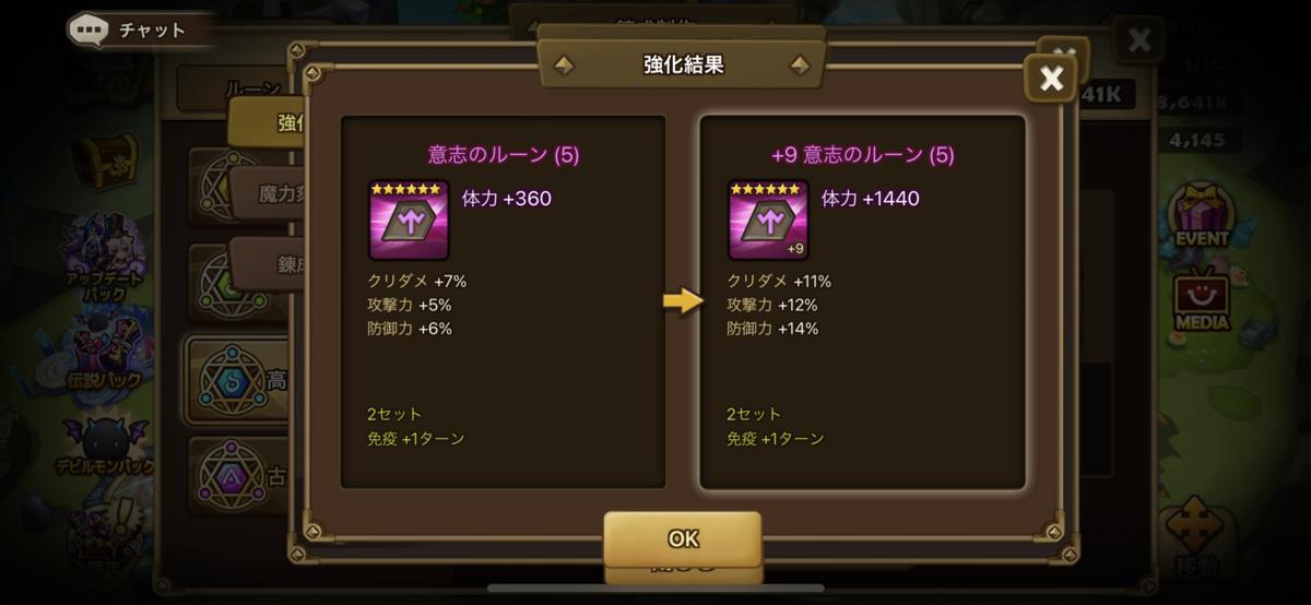 f:id:ryu-chance:20210320220620p:plain