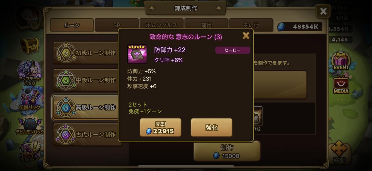 f:id:ryu-chance:20210320220628p:plain