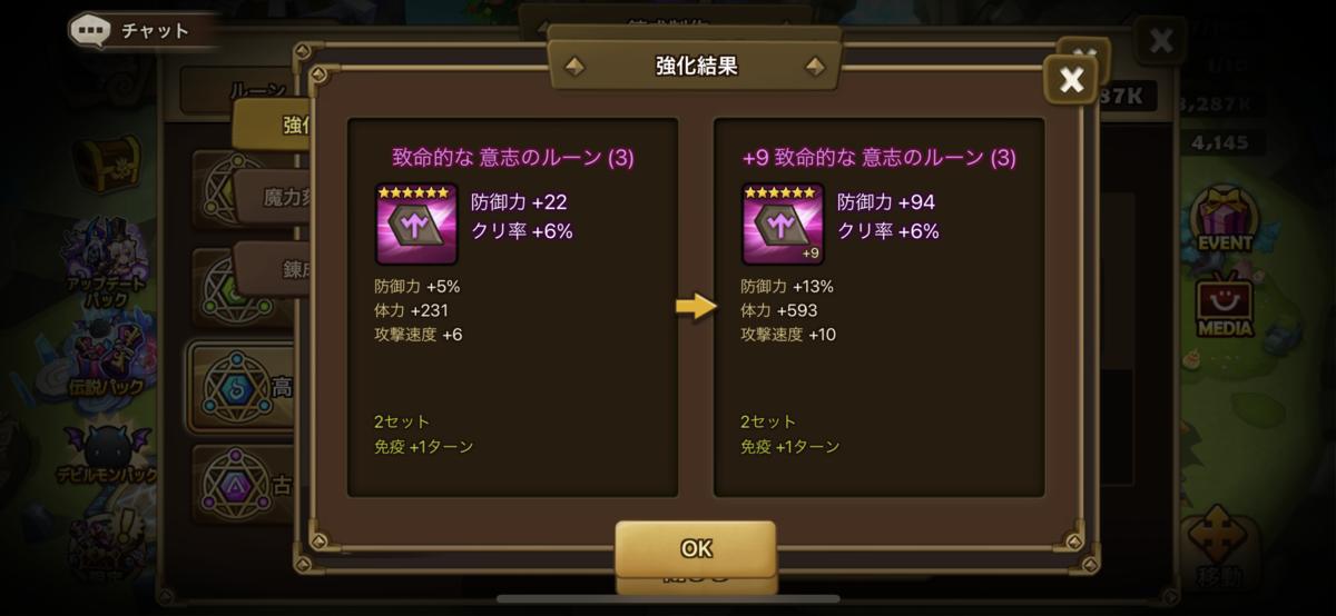 f:id:ryu-chance:20210320220633p:plain