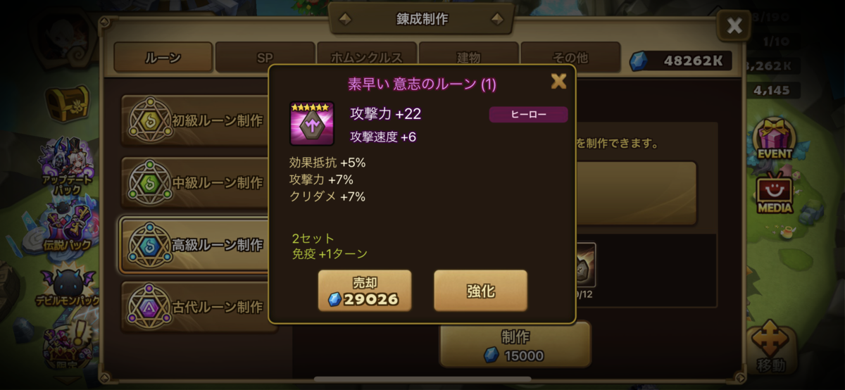 f:id:ryu-chance:20210320220636p:plain