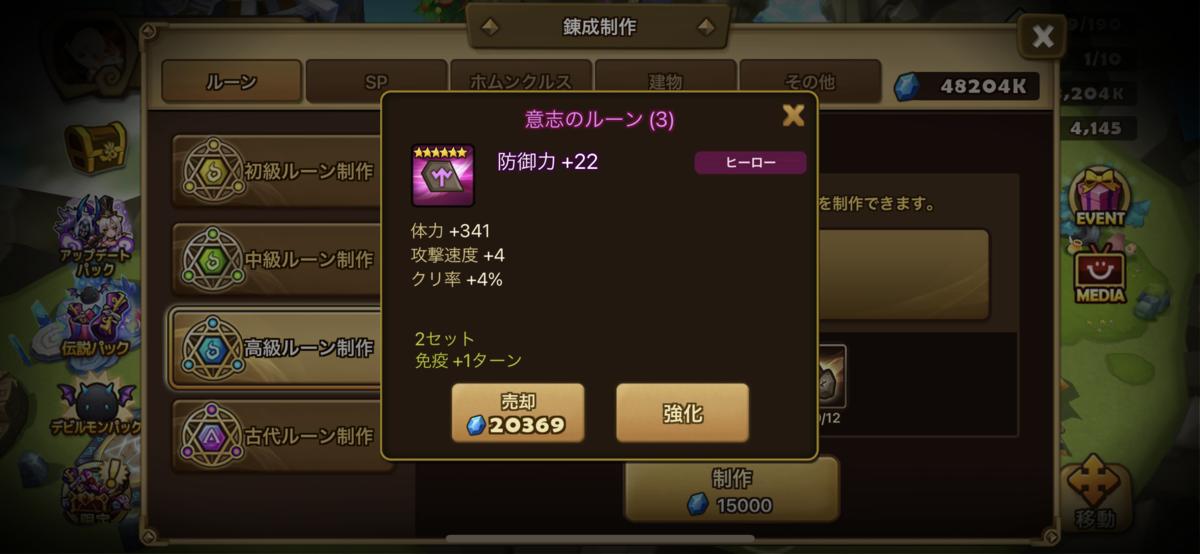f:id:ryu-chance:20210320220737p:plain