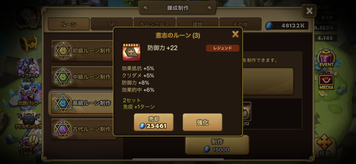 f:id:ryu-chance:20210320220746p:plain