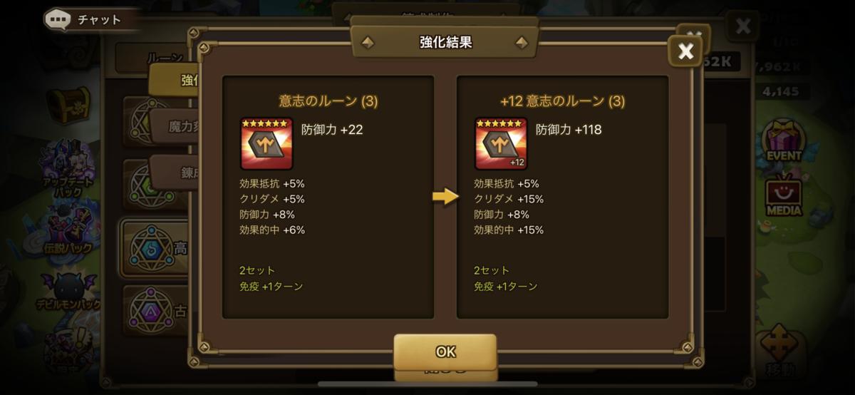 f:id:ryu-chance:20210320220749p:plain