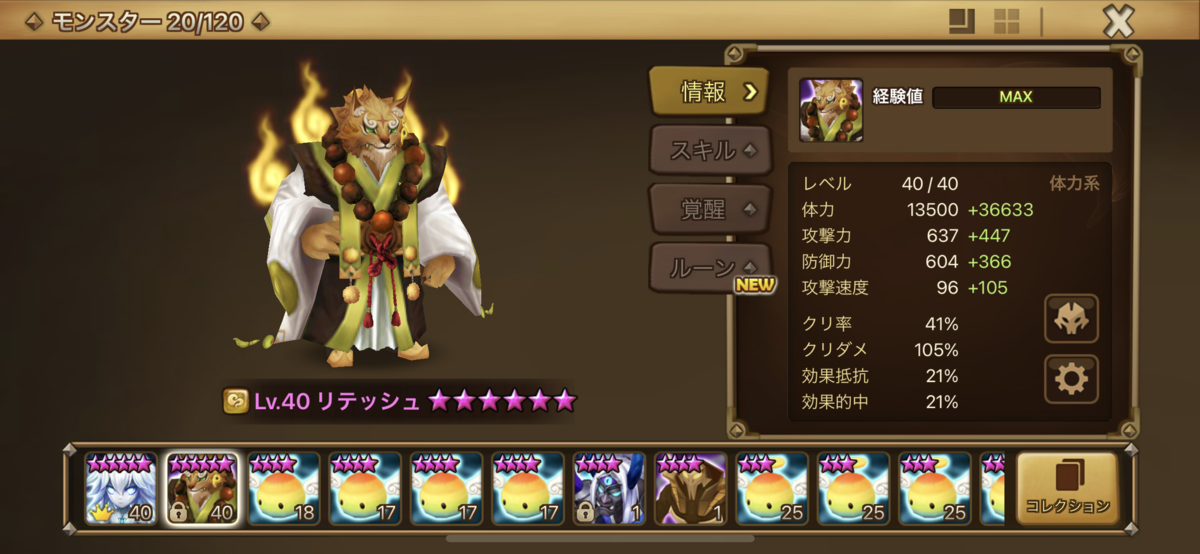 f:id:ryu-chance:20210320225545p:plain