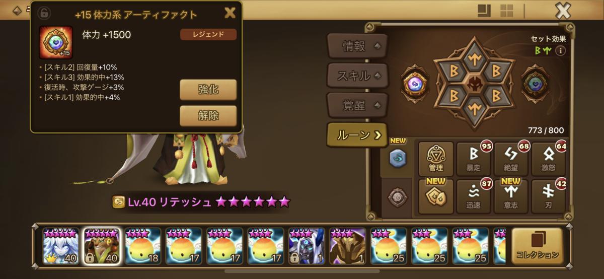 f:id:ryu-chance:20210320225602p:plain