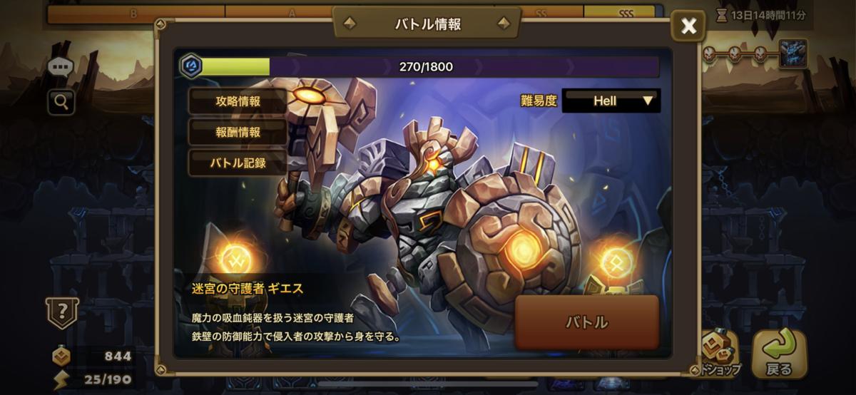 f:id:ryu-chance:20210327102133p:plain