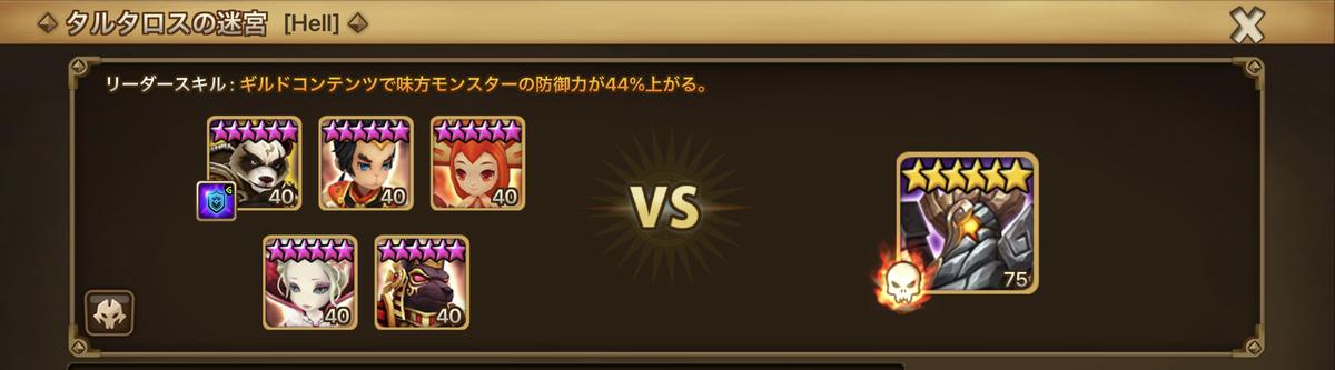 f:id:ryu-chance:20210327102658j:plain