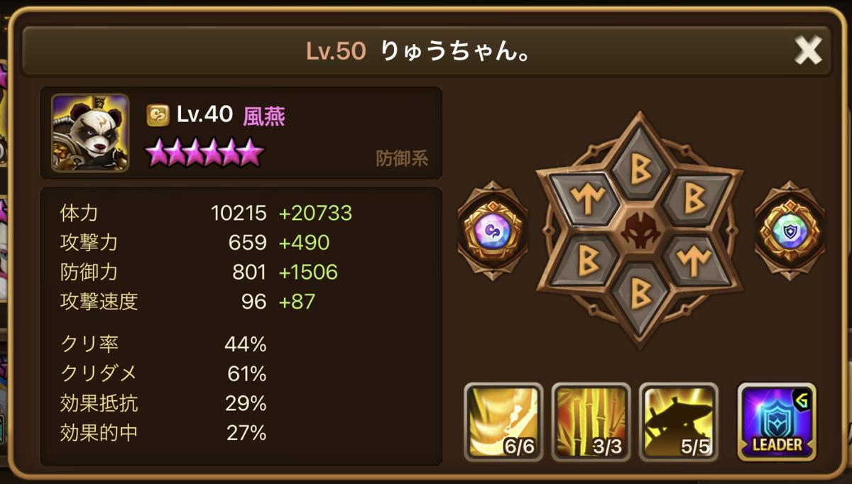 f:id:ryu-chance:20210327102709j:plain